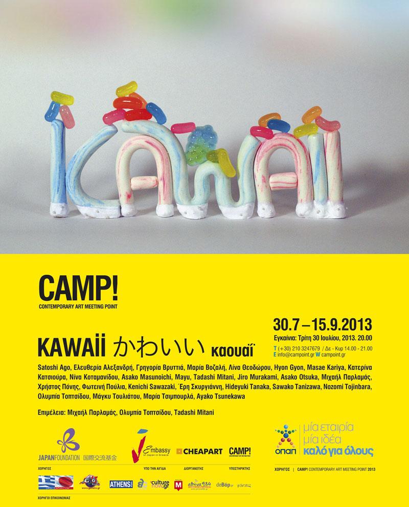 KAWAII-Invitation.jpg