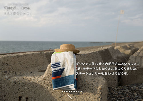 hobonichi4.jpg