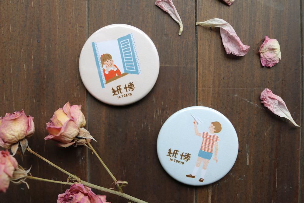 kamihaku_badge2.jpg