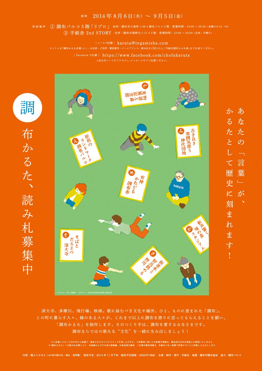 karuta_web.jpg
