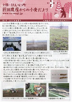 komugi_pink.jpg
