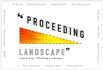 landscape_postcard-1.jpg