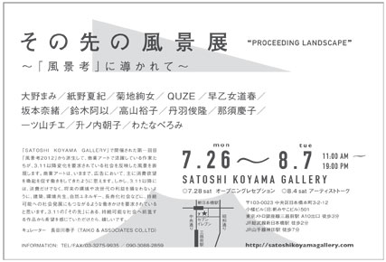 landscape_postcard-2.jpg