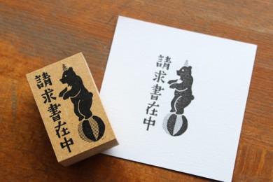 masunouchi_stamp-390x260.jpg