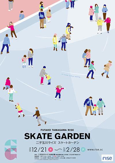 rise_skate_garden2.jpg