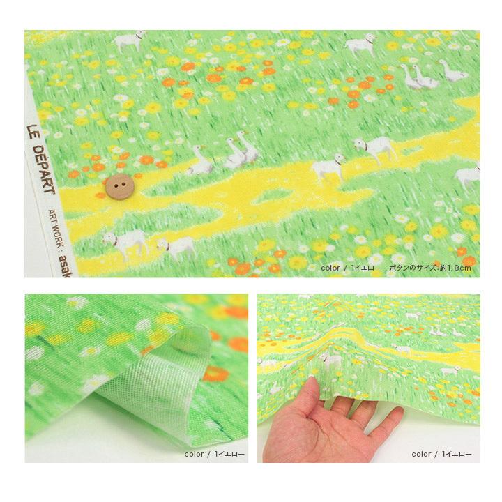 textile_blossom3.jpg