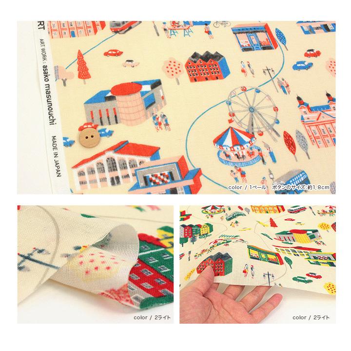 textile_machi3.jpg