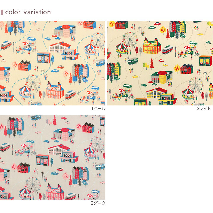 textile_machi4.jpg