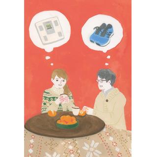sukoyaka01_2020.jpg