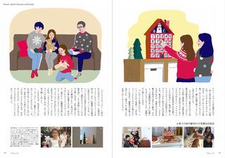 takashimaya3.jpg