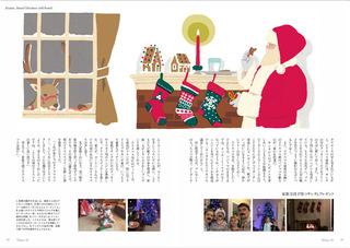 takashimaya5.jpg
